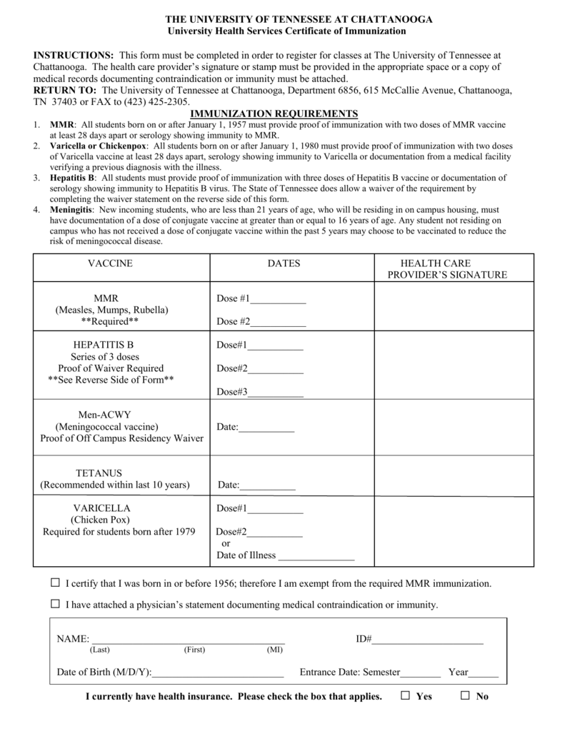 Immunization Form The University Of Tennessee At Chattanooga