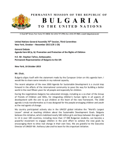 permanent mission of the republic of bulgaria to the united nations