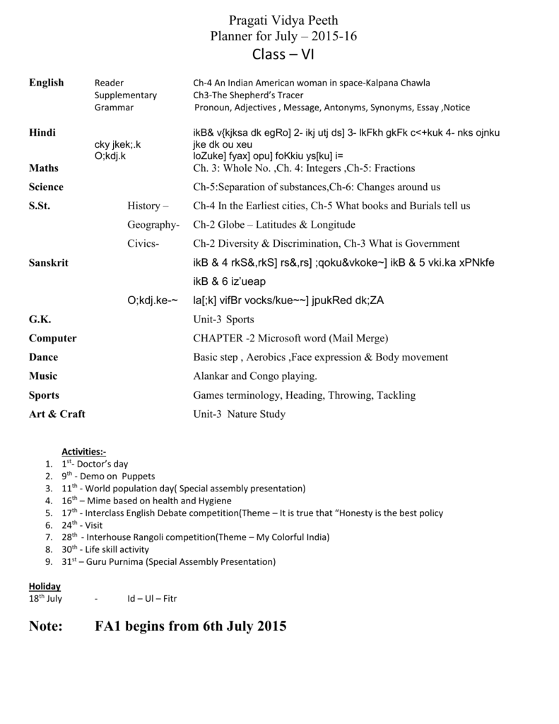Planner Of July Class 6th,7th,8th