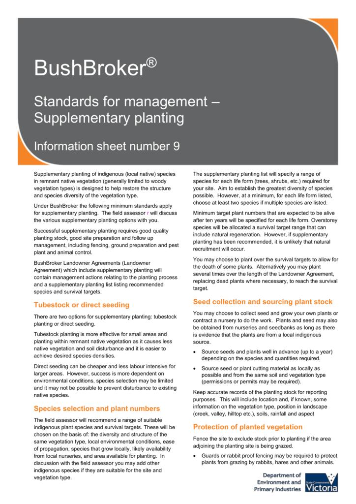 standards for management supplementary planting