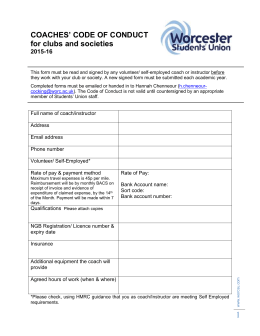 Coaches Code of Conduct Form