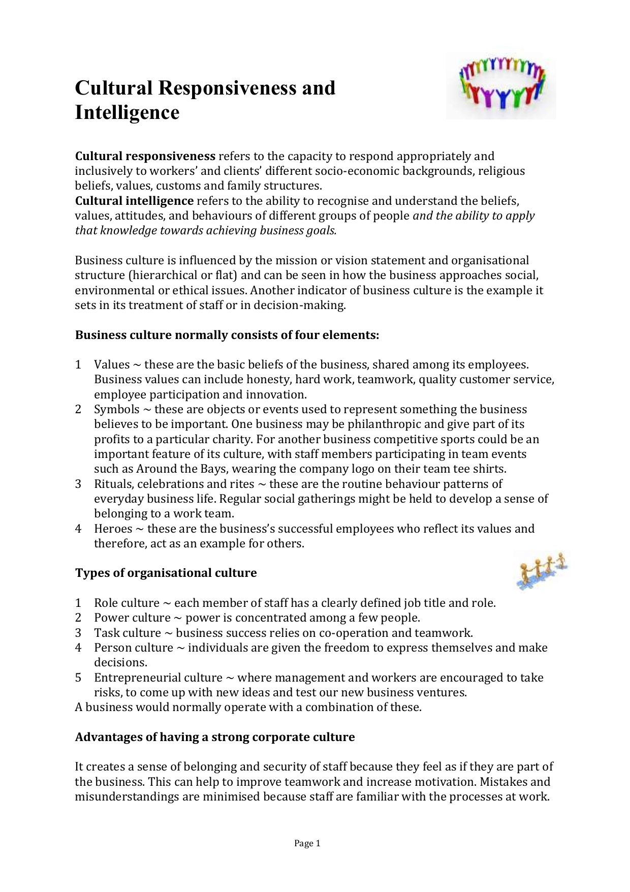 advantages of organisational culture