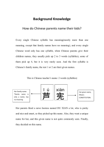 How do Chinese parents name their kids?