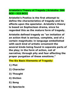 Aristotle`s Theory of Tragedy