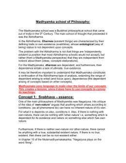 File - The Grange School Philosophy, Psychology and