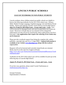 Non-Public Textbook Loan Notice