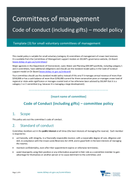 Code of conduct (including gifts)