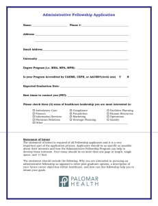 Administrative Fellowship Application