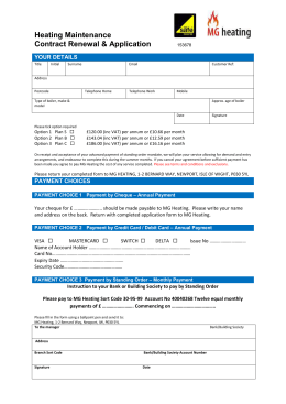 Service Plan Application Form