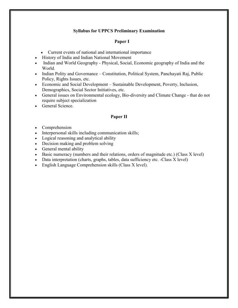 UP PCS Syllabus [ENGLISH]