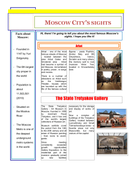 Moscow`s sights