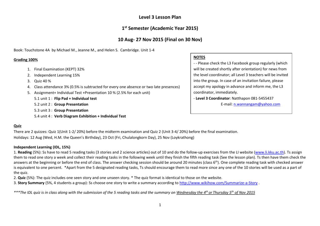 Level 3 Lesson Plan 1 st Semester (Academic Year 2015)