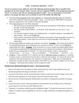 racial profiling essay outline