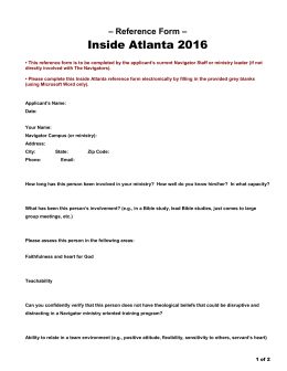 2016 Inside Atlanta Ref Form