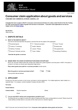Consumer claim application about goods and services