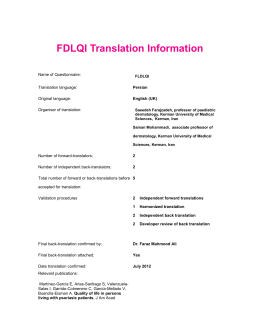 FDLQI Translation Information