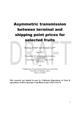 Asymmetric transmission between terminal and shipping point
