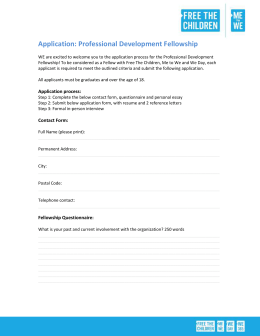 Application: Professional Development Fellowship