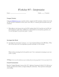 Worksheet #5 – Interpretation Name: Grade _____/ 10 points