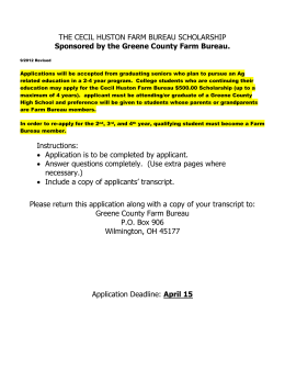the cecil huston farm bureau scholarship