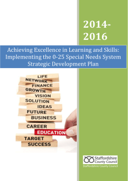 Achieving Excellence in Learning and Skills: Implementing the 0
