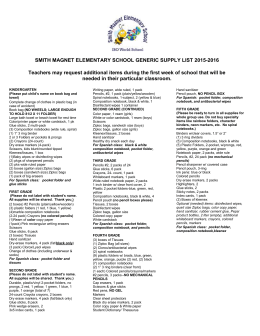 smith magnet elementary school generic supply list 2015-2016
