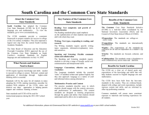 South Carolina and the Common Core Standards