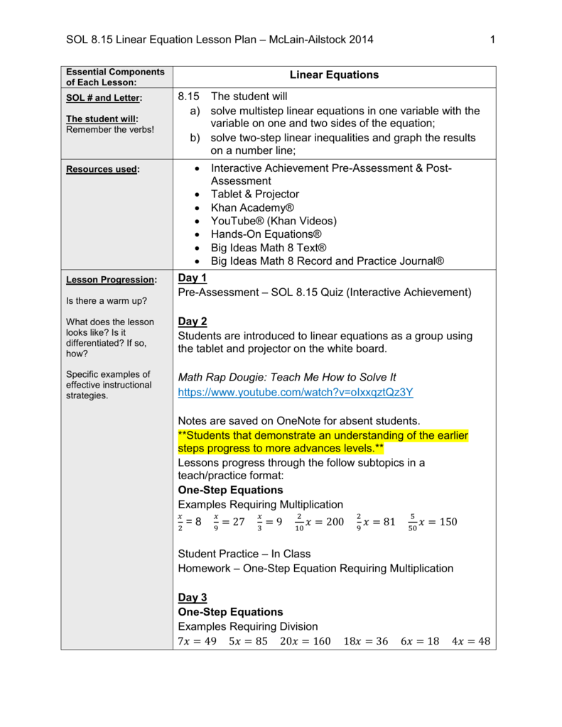 Equation Lesson Plan SOL - 8 step lesson plan template