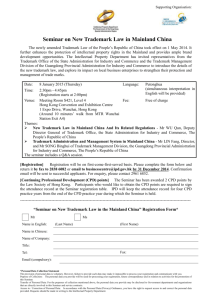 Details and Registration Form