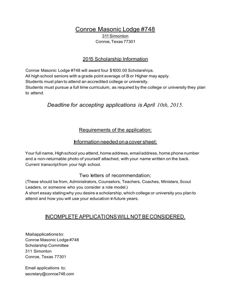 scholarship requirements document