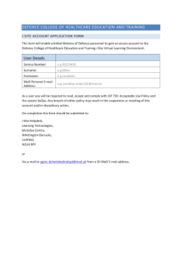 Account Request Form - Site policy agreement