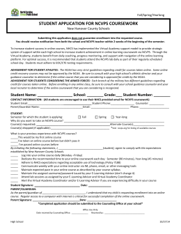 student application for ncvps coursework