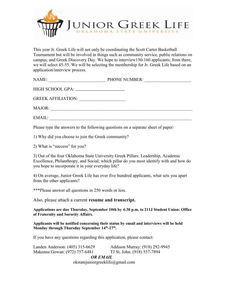 Fraternity affiliation on resume 5 paragraph essay rubrics