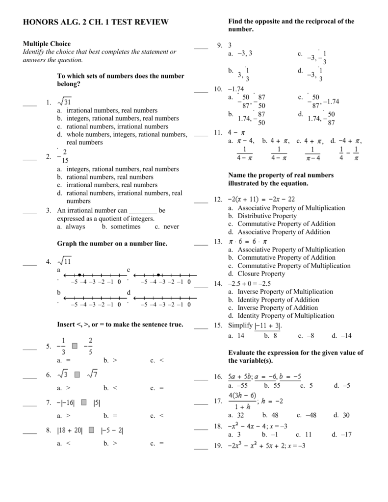Bestseller: Algebra 2 Chapter 9 Test Answers