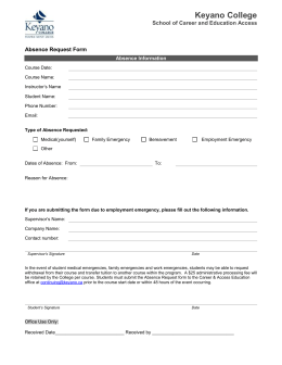 absence request forms