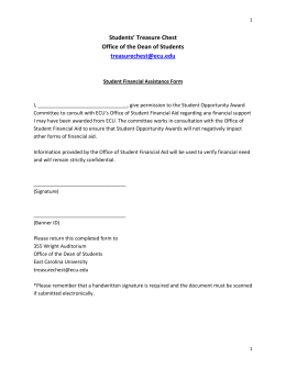 Student Financial Assistance Form