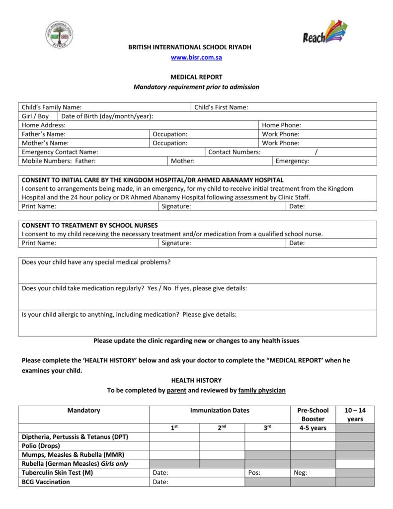 Free Form 2018 » tb skin test form   Free Form Medical Tb Test Form on ss medical form, tuberculosis test form, cancer medical form, tuberculosis screening form, er medical form,