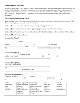 Rhetorical Precis Worksheet