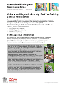 Kindergarten: Cultural and linguistic diversity, Building positive
