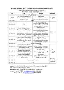 Program Overview of the Xth Xiangshan Symposium, Xiamen