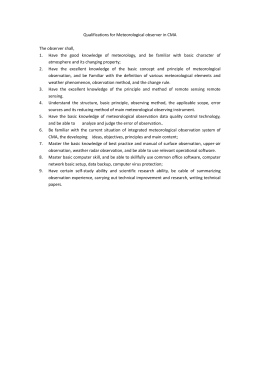 Qualifications for Meteorological observer in CMA The observer