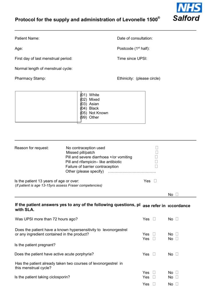 EHC Consultation Form (PDF Version)
