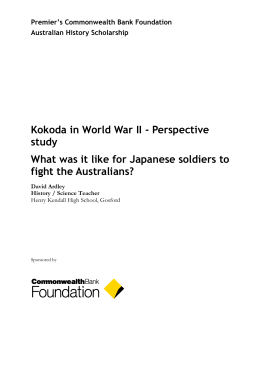 Kokoda in World War II - Perspective study
