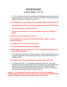 Ephesians - 2:1-10 - Leader Notes