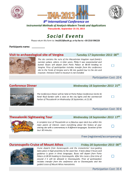 "Social Events form - 8th International Conference ""IMA 2013"
