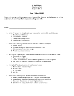 Due Friday 11/30