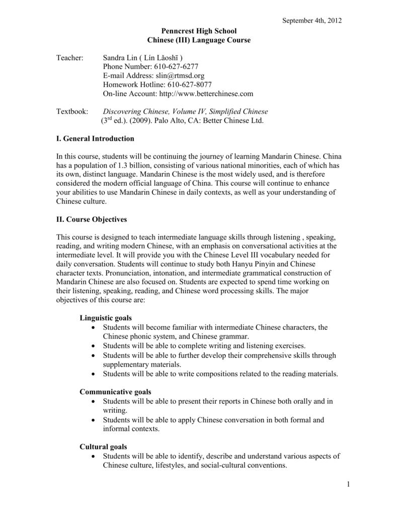 dissertation examples marketing narrative inquiry