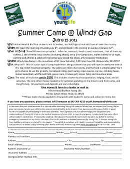 Windy Gap Flyer