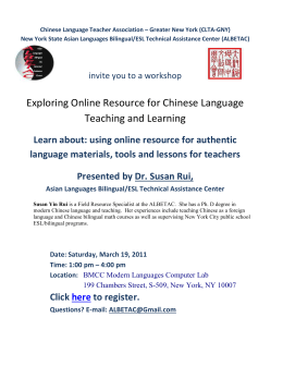Exploring Online Resource for Chinese Language - CLTA-GNY