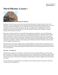 March 2013 - Triveni Journal